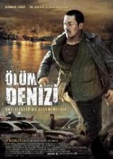 Ölüm Denizi (2010) afişi