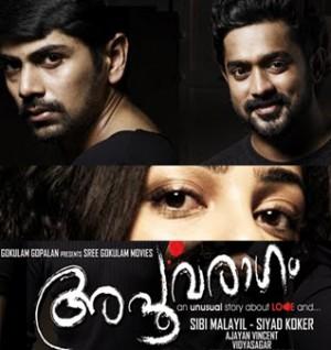 Apoorvaragam (2010) afişi