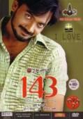 143 (2004) afişi