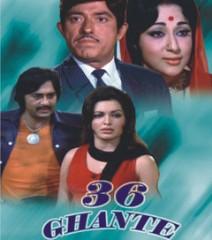 36 Ghante  afişi
