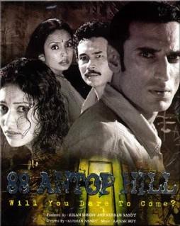 88 Antop Hill  afişi