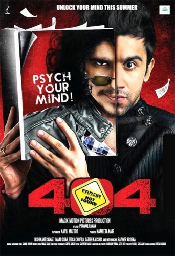 404: Error Not Found (2011) afişi