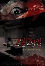 29 February (2006) afişi