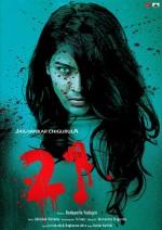 21 (2016) afişi