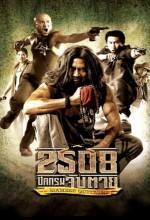 2508 Pit Krom Jap Taai (2004) afişi