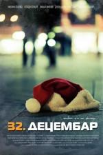 32. Decembar (ı) (2009) afişi