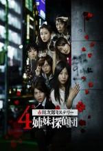 4 Shimai Tantei Dan