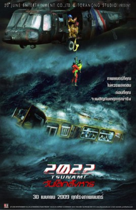 2022 Tsunami (2009) afişi