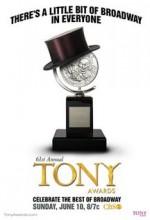 61. Geleneksel Tony ödülleri