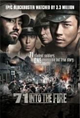 71 Ateş Altında (2010) afişi