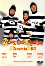 7aramia Kg