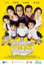 I Not Stupid (2002) afişi