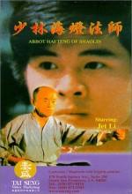 Abbot Hai Teng Of Shaolin (1988) afişi