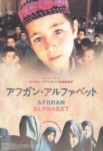 Afgan Alfabesi (2002) afişi