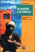 African Women (2011) afişi