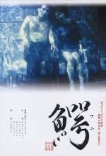 Ag-o (1996) afişi