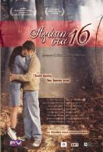 Agapi Sta 16 (2004) afişi