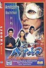 Ajooba (1991) afişi