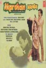 Akarshan (1988) afişi