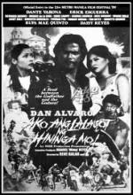 Ako Ang Lalagot Sa Hininga Mo (1999) afişi