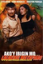 Ako'y Ibigin Mo Lalaking Matapang (1999) afişi