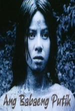 Ang Babaeng Putik (2000) afişi
