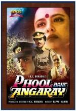 Angarey (1954) afişi