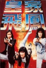 Angel Enforcers (1989) afişi