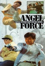 Angel Force (1991) afişi