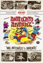 Anteojito Y Antifaz, Mil Intentos Y Un Invento (1972) afişi