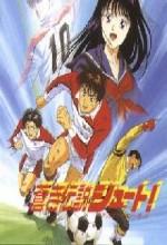 Aoki Densetsu Shoot! (1993) afişi