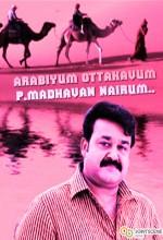 The Arab, The Camel, And P. Madhavan Nair (2011) afişi