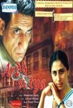 Ardh Satya (1983) afişi