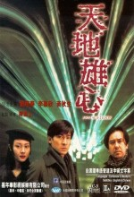 Armageddon (ı) (1997) afişi
