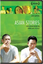 Asian Stories (book 3) (2006) afişi