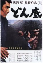 Ayaktakımı Arasında (1957) afişi