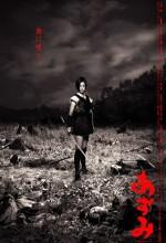 Azumi (2003) afişi
