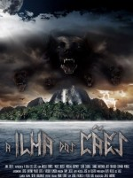 A Ilha dos Cães (2017) afişi