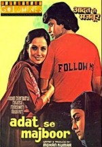 Aadat Se Majboor (1982) afişi