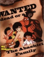 Abashiri Ikka (1991) afişi