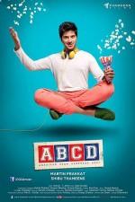 ABCD: American-Born Confused Desi (2013) afişi