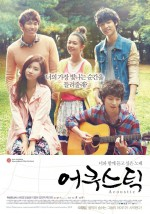 Acoustic (2010) afişi