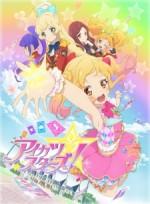 Aikatsu Stars! (2016) afişi