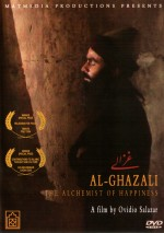 Al-ghazali: The Alchemist Of Happiness (2004) afişi