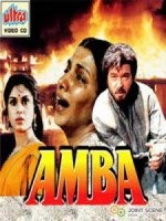 Amba (1990) afişi