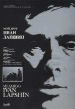 Arkadaşım İvan Lapşin (1986) afişi