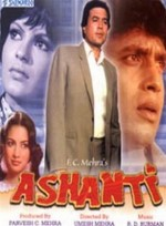 Ashanti (1982) afişi