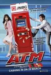 ATM: Er Rak Error (2012) afişi