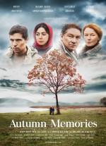 Autumn Memories (2016) afişi