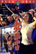 Bamboo Women´s Prison (1973) afişi